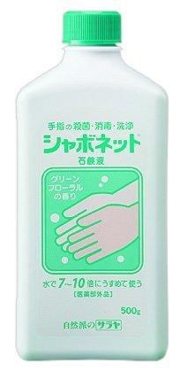 サラヤ シャボネット 石鹸液 500g